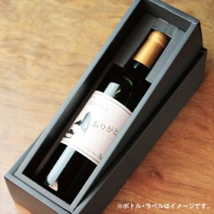 BOTTLE_BOX02