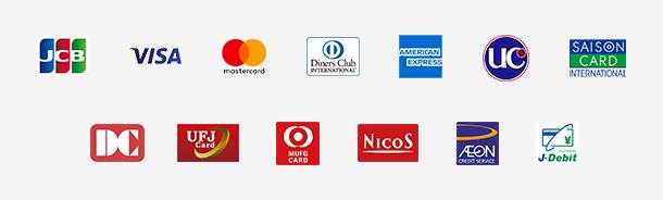 代金引換カード決済 利用可能ブランド