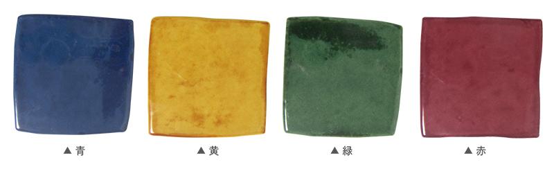 スクエアミニタイル 形状・カラー